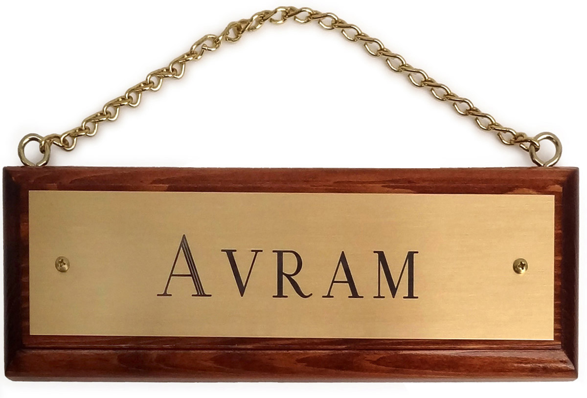 Custom Engraved Brass Stall Name Plate