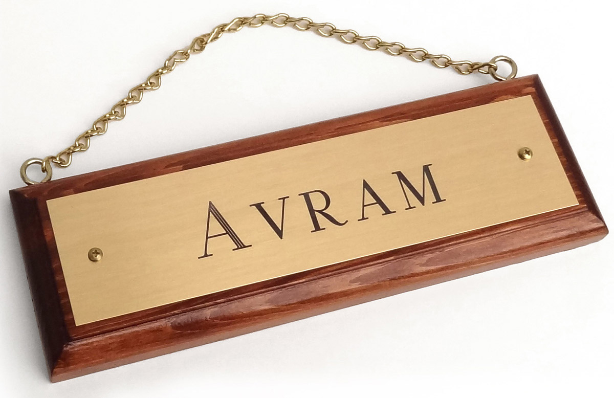 Name Plate: Custom Engraved Brass Stall Name Plate